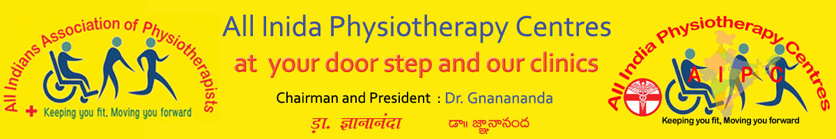 All India Physiotherapy